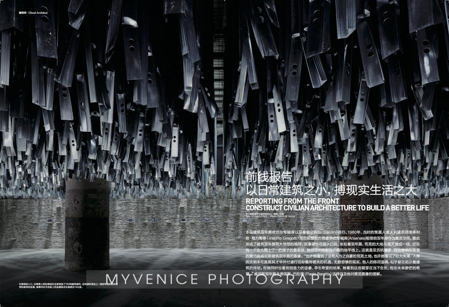 威尼斯双年展 simonyin photography exhibition wedding 欧洲婚纱照