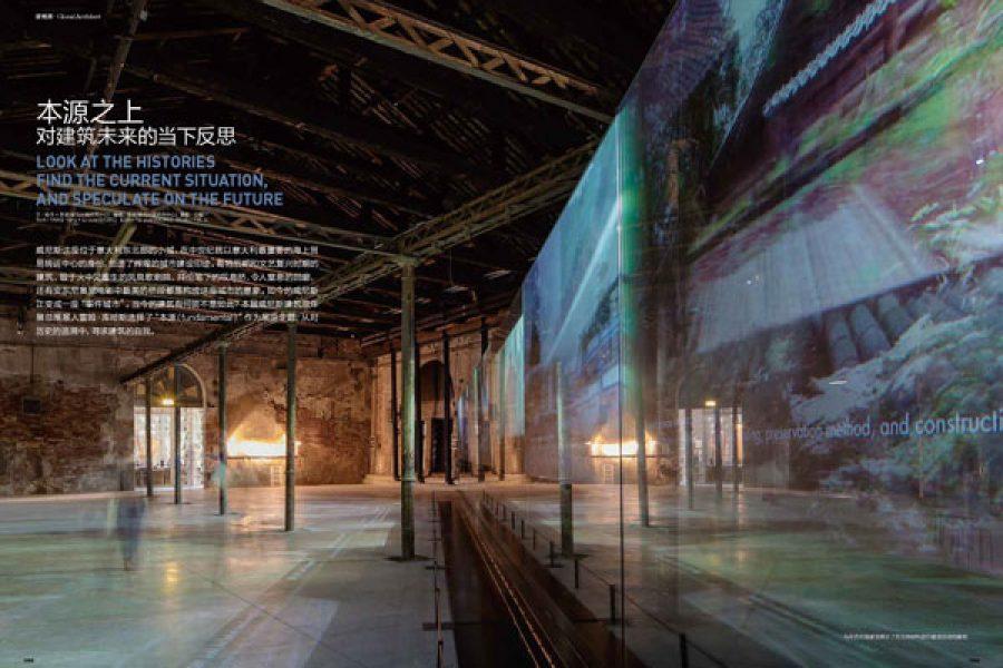 【杂志专栏】2014威尼斯建筑双年展