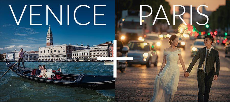 巴黎+威尼斯