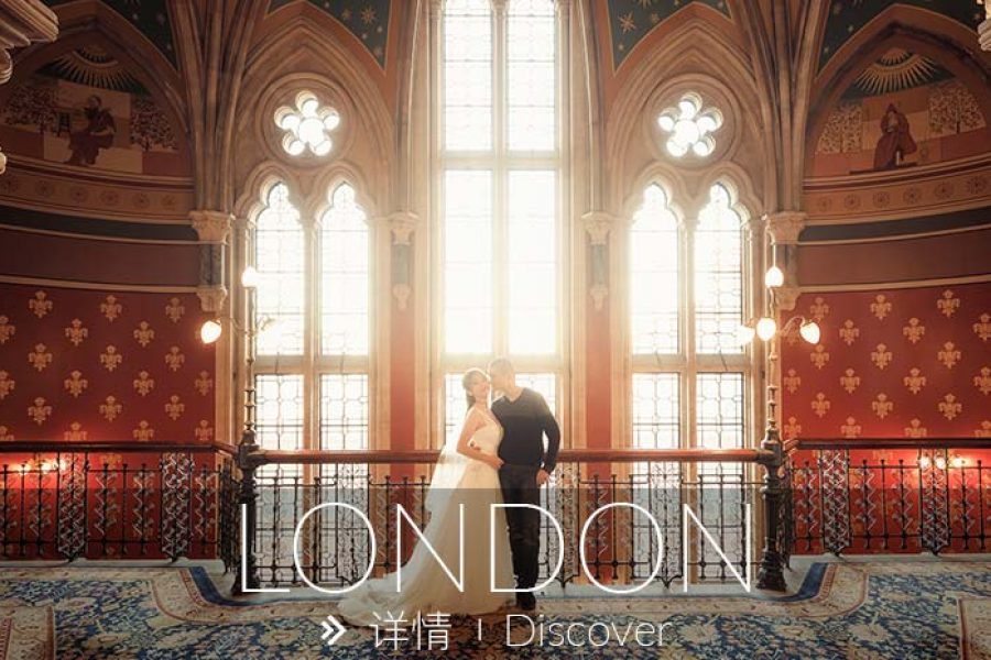伦敦 LONDON