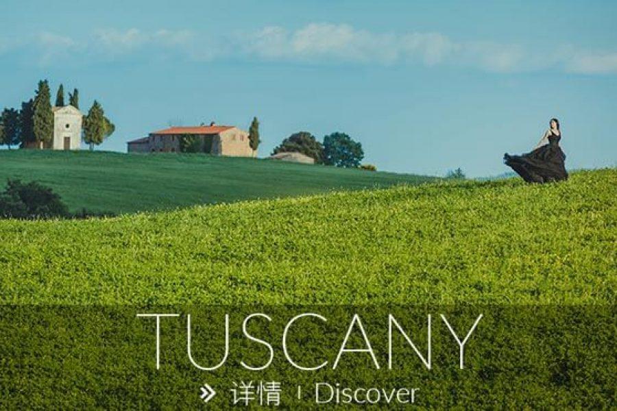托斯卡纳 Tuscany