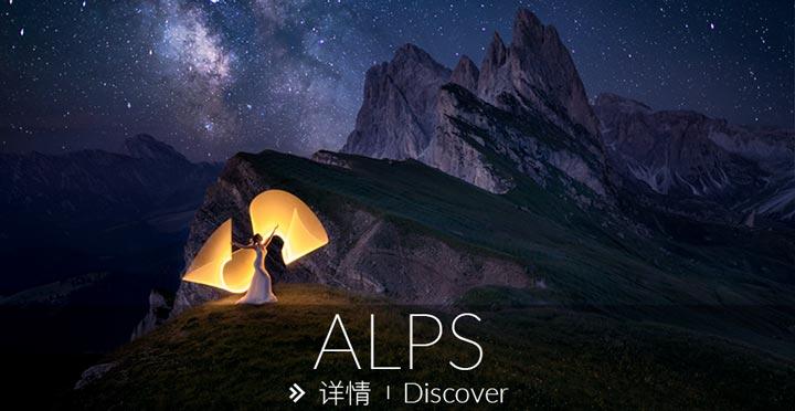 阿尔卑斯山旅拍, 欧洲婚纱照, 海外婚纱摄影, 意大利旅拍, 阿尔卑斯山婚纱摄影, 欧洲旅拍, Alps Pre-Wedding photo, MyVenice Photography