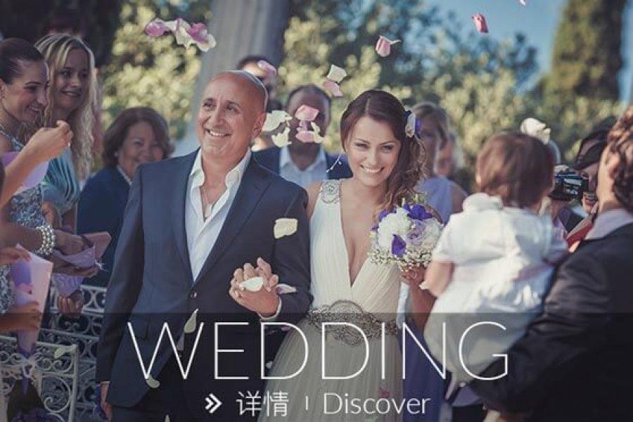 教堂婚礼 WEDDING